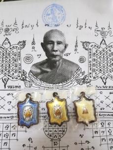 LP Liew amulet front