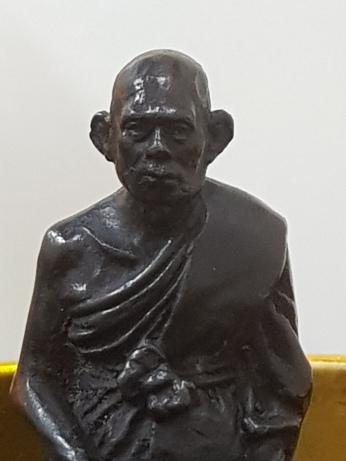 LP Liew statue
